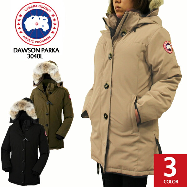 low price canada goose down coats
