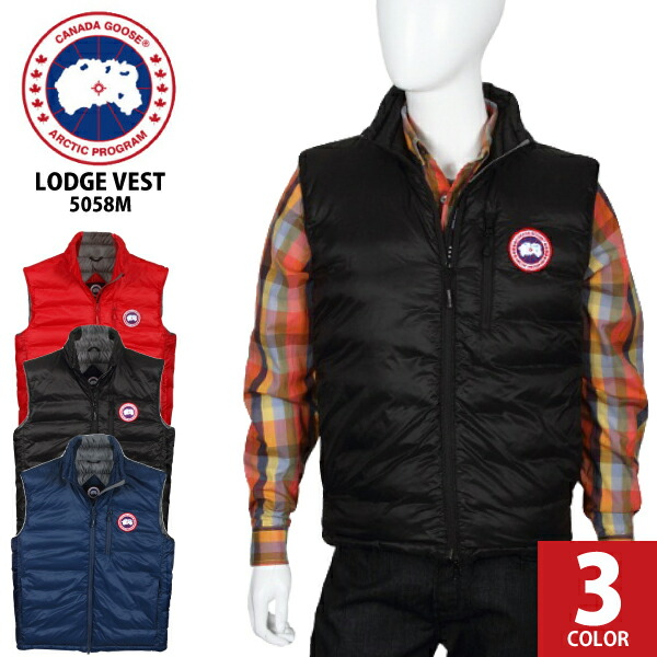 Canada Goose' down vests on sale