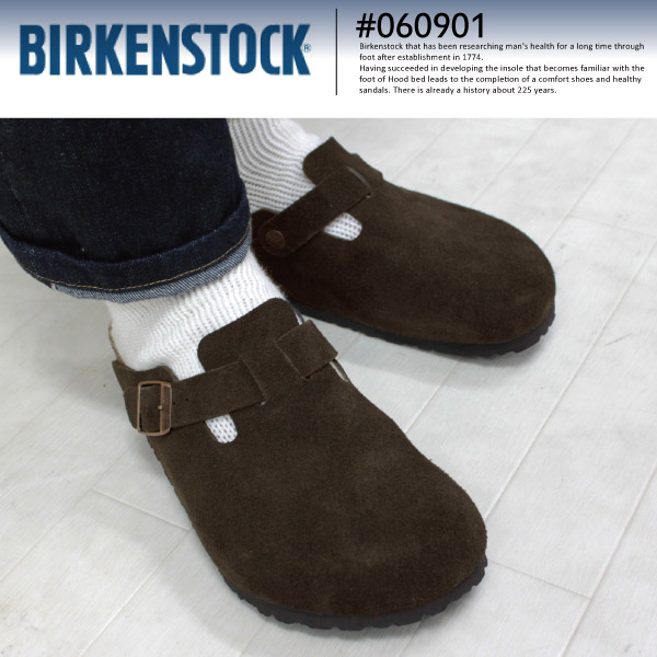 birkenstock boston velours gordijnen