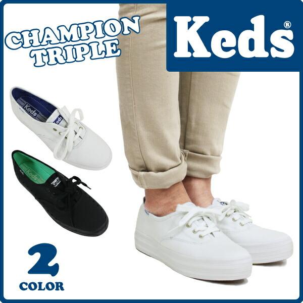 keds triple champion