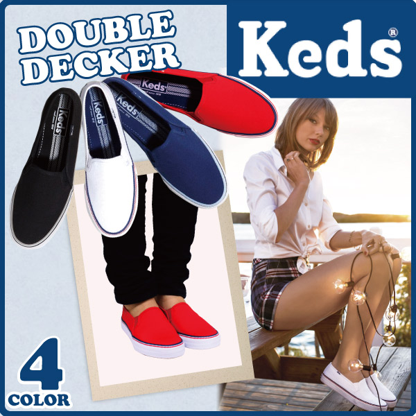 keds double up sneaker - womens