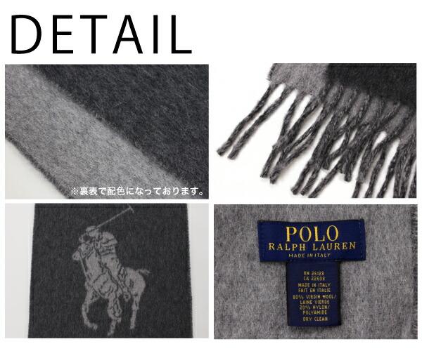 ポロ ラルフローレン メンズ POLO Ralph Lauren MENS ウール ポニー 刺繍 リバーシブル マフラー ストール Classic Reversible Scarf メンズ レディース ユニセックス (6F0205)