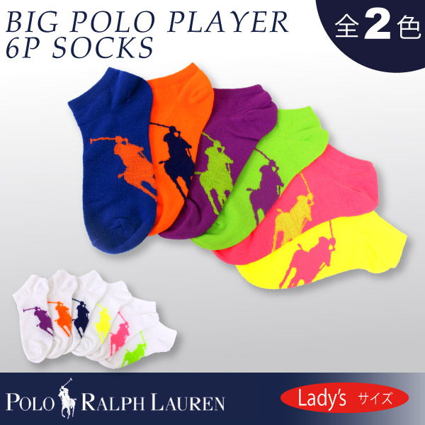 �ݥ���ե?��� POLO Ralph Lauren 6­���å� ����֤� �ӥå��ݥˡ� ���å��� ��ǥ����� ���硼�Ⱦ� ���� ̵�� BIG POLO PLAYER 6P SOCKS �֥��� ������ (727710PK2)