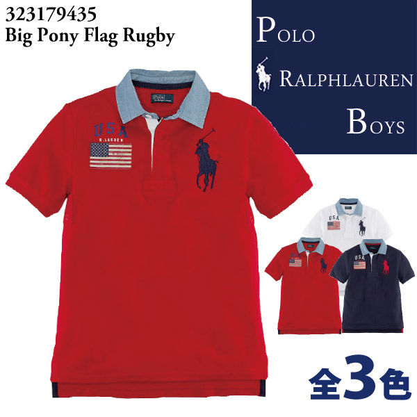Polo Ralph Lauren boys Polo Ralph Lauren BOYS Big Pony Flag Rugby big pony embroidered USA flag patch Dungarees collar tipped (323179435)