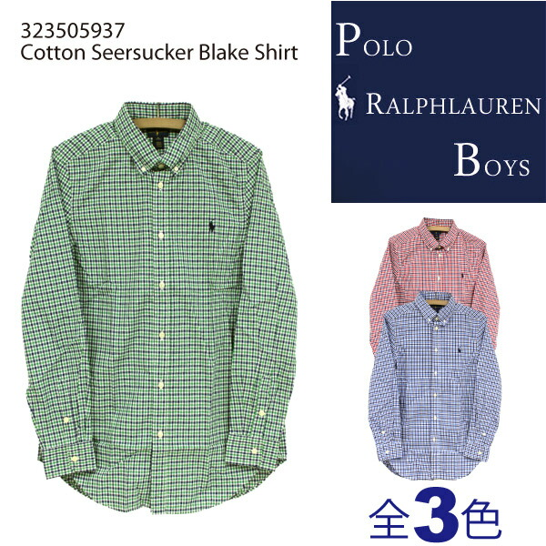 �ݥ� ���ե?��� �ܡ����� Polo Ralph Lauren BOYS �ݥˡ��ɽ� ���󥬥�����å� ŵ ����� Cotton Seersucker Blake Shirt���ܥ�������� ��� ��ǥ����� ��˥��å��� (323505937)