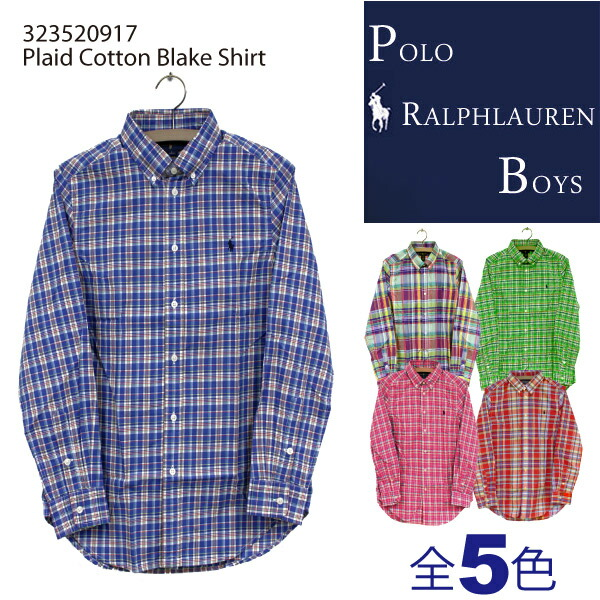 �ݥ� ���ե?��� �ܡ����� Polo Ralph Lauren BOYS �ޥɥ饹�����å� ŵ �ܥ��󥷥�� �ѥ��ƥ� Plaid Cotton Blake Shirt   �ͥ륷��� ��� (323520917)