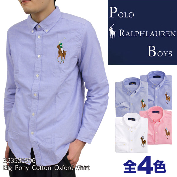 �ݥ� ���ե?��� �ܡ����� POLO Ralph Lauren BOYS ���顼 �ӥå��ݥˡ��ɽ� ���å����ե����� ŵ ����� ���åȥ� �ܥ�������� BIG PONY COTTON OXFORD SHIRT ��� ��ǥ����� ��˥��å��� (323535596)
