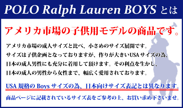 �ݥ� ���ե?��� �ܡ����� Polo Ralph Lauren BOYS �ݥˡ��ɽ� �ԥ�����å� ŵ ����� Plaid Cotton Blake Shirt���ܥ�������� ��� ��ǥ����� ��˥��å��� (323516530)