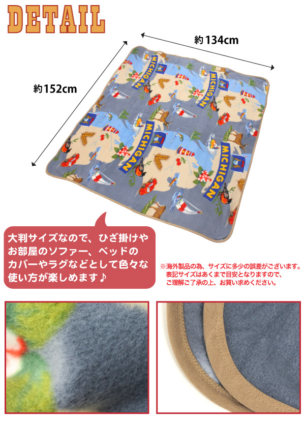 Rockmount ��å��ޥ���� �ե꡼�� ��Ƚ�֥�󥱥å� USA CHITY FLEECE BLANKET ɨ�ݤ� ���� �饰 ��� ��ǥ�����