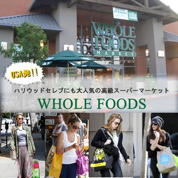 �ۡ���ա��� �ޡ����å� Whole Foods Market �ꥵ������ �ե����С� �ߥ� �����Хå� ��ǥ����� ��� ��˥��å��� (WF10)