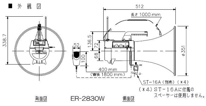 ER-2830W ��ˡ