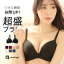 SUPER PUSH UP SEAMLESS 3 / 4 CUP BRA  AIMERFEEL  UNDERWEAR LADIES