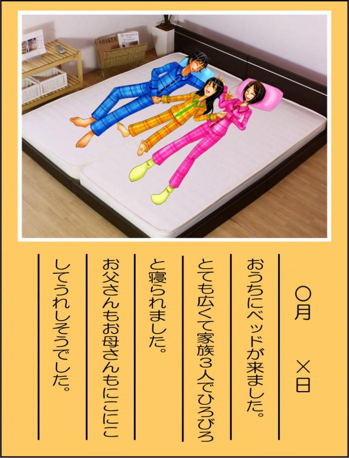 限定★送料無料】ワタシベット ...