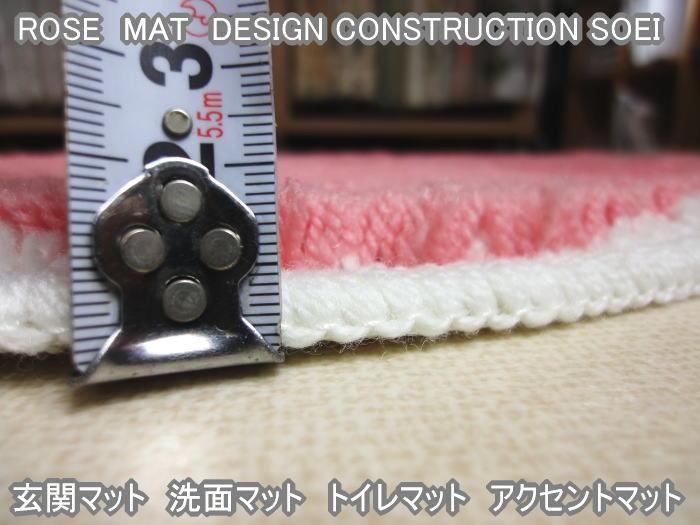 さりげなく美しい ローズマット 78×76cm 玄関マット 洗面マット トイレマット ベットサイドに お部屋のアクセントに ペットのお布団にもOK かわいいバラのマット