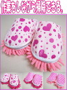 Clean out slippers can be cleaned while working at slippers kitchen floor ガキレイ! Easy to wash from the furry vacuum part can be removed with Velcro! ladies size 22 cm-24 cm mother for my daughter for