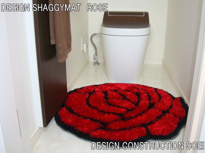 トイレマット 玄関マット 洗面マット デスクマット