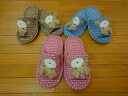 Slippers for kids slippers fans — dog's slippers (applique) color: blue pink Brown children's Polka 22 cm cheap dog dock exhibition visits, hospital waiting room for