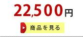 �⤵136-200cm����201-300cm 11025��