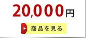 �⤵136-200cm����101-200cm 10500��