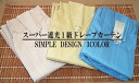 Super blackout drape curtains sunlight shut out ★ good night's sleep! cheap privacy width 100 cmx height 135 cm * 2 sheets]
