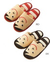 Imported goods shop toiletries Razz, Razz! Smile mood ♪ cute and buy a toilet mat & cover set set ♪ slippers