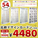 This design! The price of grade 1 blackout curtains! Nordic design leaf design width 100 cmx height 178 cm 2 pieces with day and night blindfolded privacy safety insulation sound curtain blackout curtains fine fabrics