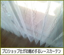 Washable at モダンデザイン lace curtain high-quality Luxury fabric wave processing failure not curtain organza embroidery home curtain ★ pro quality, nice recommended width 100 ~ 200 cmX-length 136-200 cm