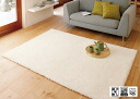 ソリッドカラーズ ☆ 140 cm x 200 cm-a high-quality rug carpet's luxurious lineup East relog East recarpet