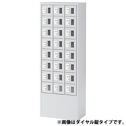 携帯電話ロッカー(シリンダー錠タイプ)【自社便/開梱・設置付】