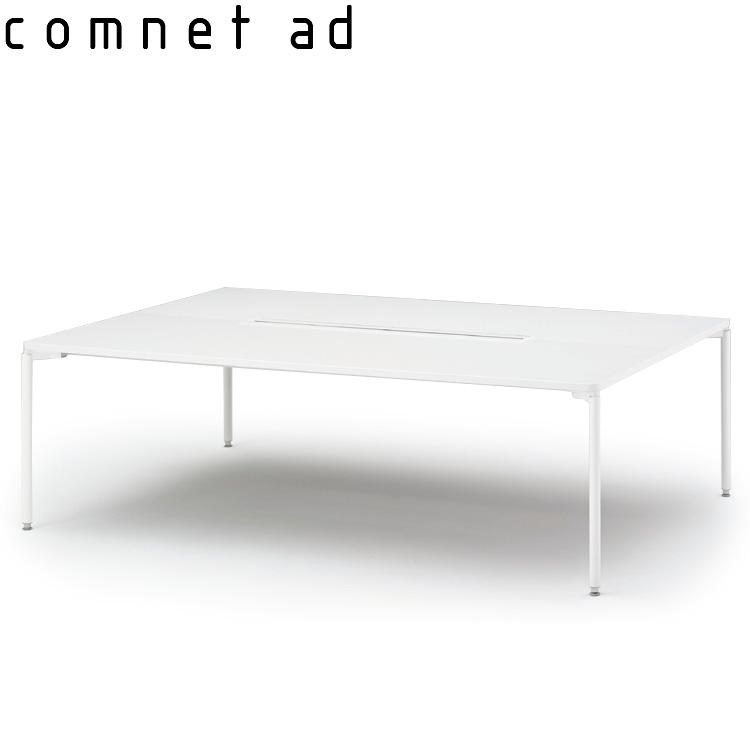 グループテーブル(開閉式配線カバー付)W240×D140【自社便/開梱・設置付】