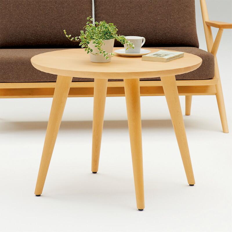 ピレム 木製 円形テーブル 直径70cm 【自社便/開梱・設置付】
