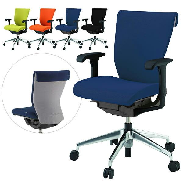 coser(コセール)チェア/ローバック/ベースカラーZ9/ADJ肘/ボーダーバックGX/フリーロッキング【自社便/開梱・設置付】