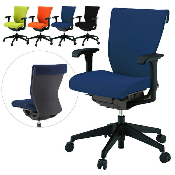 coser(コセール)チェア/ローバック/ベースカラーT1/ADJ肘/ボーダーバックGX/フリーロッキング【自社便/開梱・設置付】