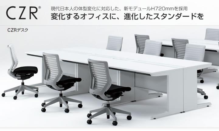 CZRシリーズ/平机 パネル脚 イメージ画像