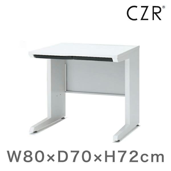 CZRシリーズ 平机 L脚 浅型センター引出し付 幅80cm 奥行70cm 【自社便/開梱・設置付】