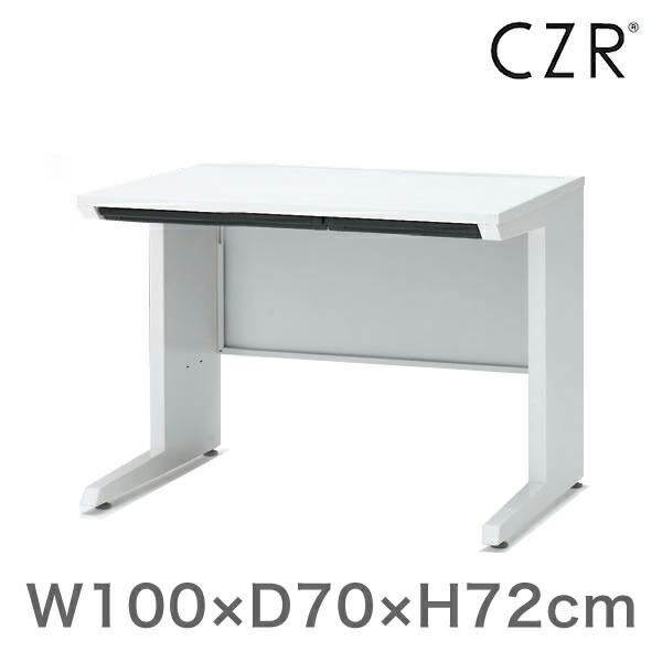 CZRシリーズ 平机 L脚 浅型センター引出し付 幅100cm 奥行70cm 【自社便/開梱・設置付】