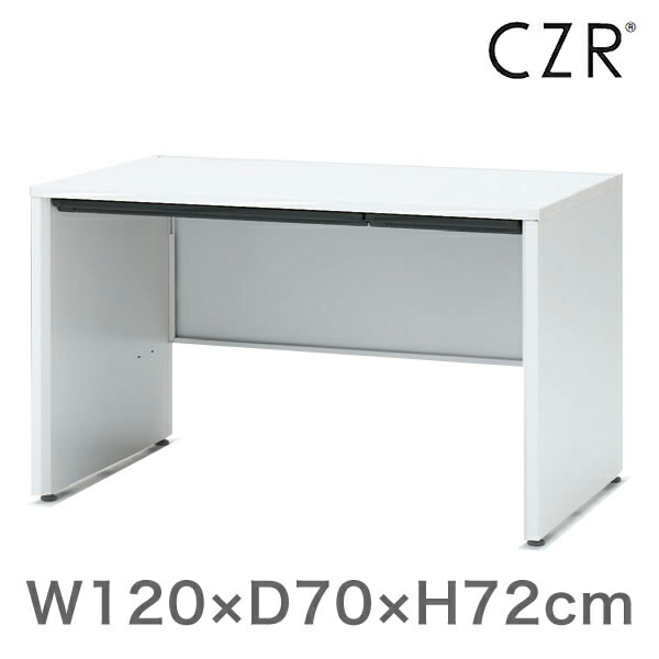 CZRシリーズ/平机 パネル脚 浅型センター引出し付/W120×D70【自社便/開梱・設置付】