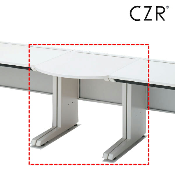 CZRシリーズ サイドテーブル ショートタイプ 奥行70cm用【自社便/開梱・設置付】