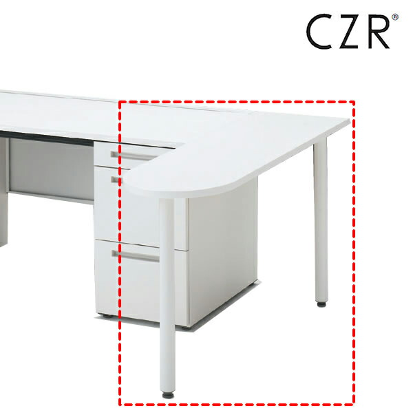 CZRシリーズ/ミーティングテーブル D70用【自社便/開梱・設置付】