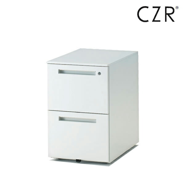 CZRシリーズ/ワゴン/A4・2段 D59.3/キャスターロック付【自社便/開梱・設置付】