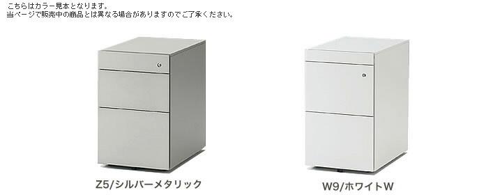 インステート/ワゴン A4・2段ペントレイ付(スチール塗装) カラバリ