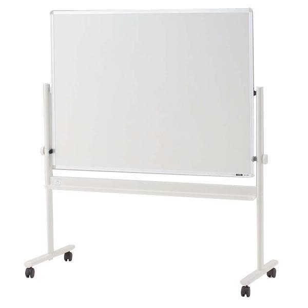 脚付き ホーロー 回転型ホワイトボード(ホワイト+スクリーン)ロータイプ/外寸:W134×H148cm/板面:W120×H90cm 【自社便/開梱・設置付】