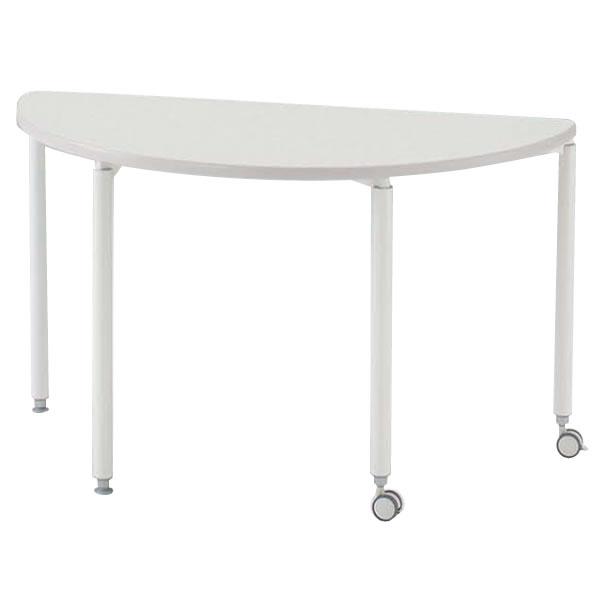 コムネットSC 多目的テーブル(半円形) 5号 【自社便/開梱・設置付】