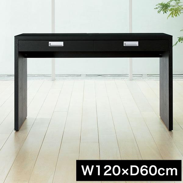 ワークスタジオ FLAT 引出し付/デスク W120cm 奥行60cm(DD-1202-BK/DD-1202-WH)