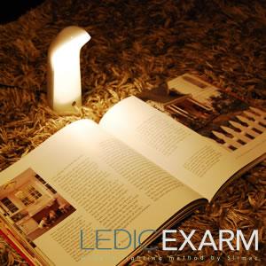 LEDIC EXARM Mira(レディック エグザーム ミラ)  MR-005