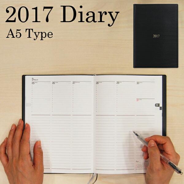 2017 ダイアリー(手帳・スケジュール帳・日記) デスクタイプ(A5サイズ)