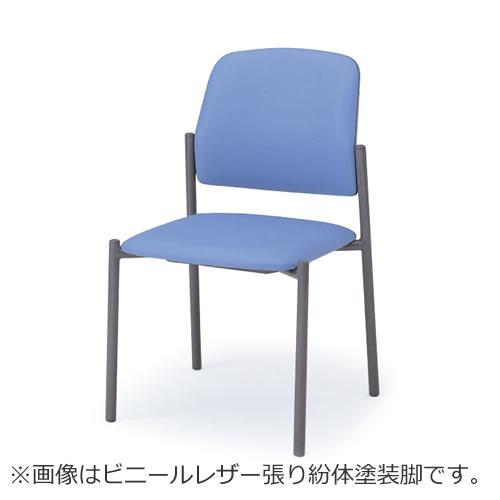 会議椅子 ミーティングチェアー LK キャスターなし スタッキング 肘なし