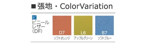 会議椅子 ミーティングチェアー LK カラー