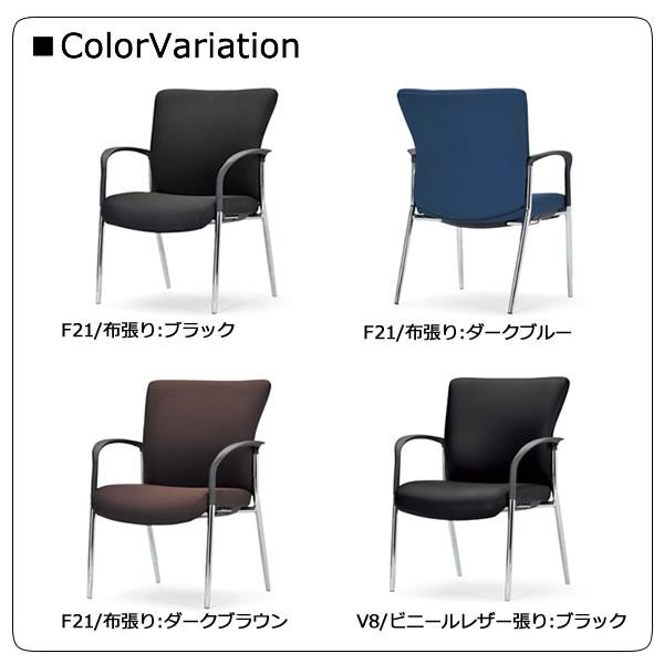 応接 コーチ チェア 布張りビニール レザー張り アイコRE-767 カラー