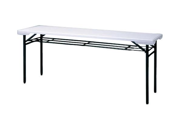ポリエチレンブロー成型天板折りたたみテーブル 棚付 W1800 PE-1850T